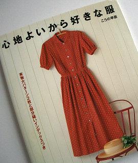 参考になった、こうの早苗さんの本