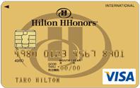 HILTON002