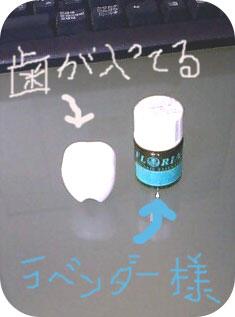 oyashirazu.jpg