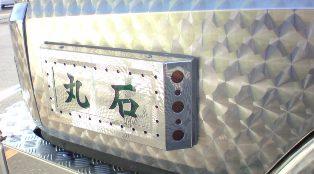 20081016141305.jpg