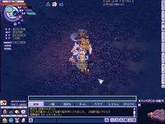TWCI_2009_3_24_17_41_43.jpg