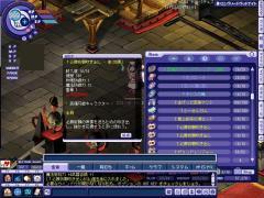 TWCI_2009_5_3_20_43_5.jpg