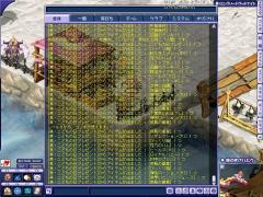 TWCI_2009_5_7_20_53_26.jpg
