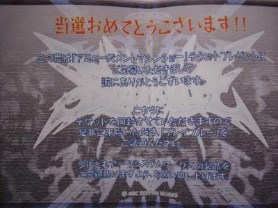 CIMG0245_convert_20080916234027.jpg