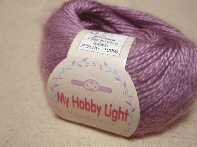 ギンガムの特価毛糸
