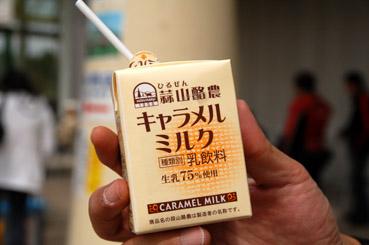 キャラメルミルク
