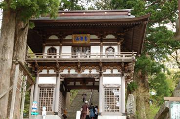 大山の寺門
