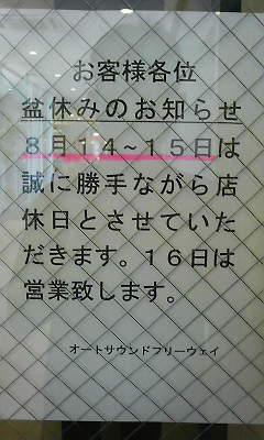 200808141111001.jpg