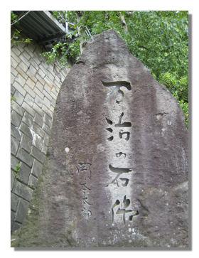 banji09.jpg