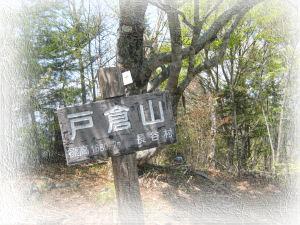tokurayama04.jpg