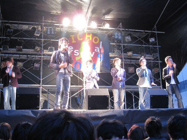 2009銀杏