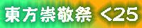 sukei_1_200.jpg