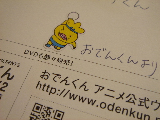 DSC02668_00.jpg