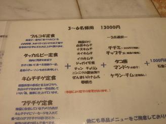 DSC05127_00.jpg
