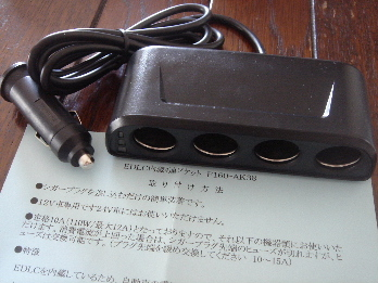 DSC05606_00.jpg