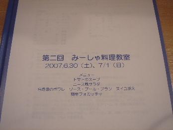 DSC05751_00.jpg