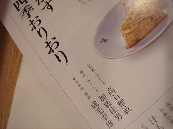 DSC06859_00.jpg