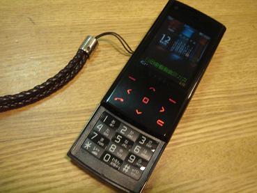 DSC08050.jpg