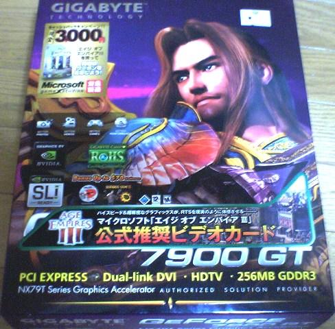 7900GT