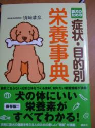 2008_03022008年2月~0037