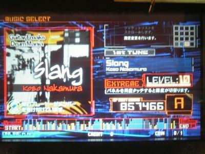 DVC00392.jpg