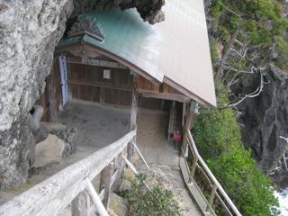 石室神社!!