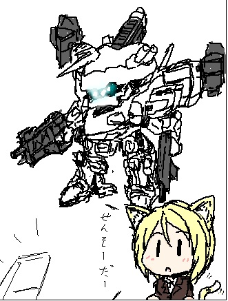 ACFA SDほわぐり&ふぃおにゃ