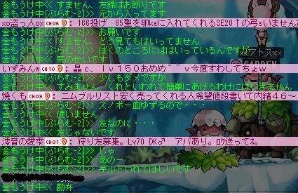 kanemouke3.jpg