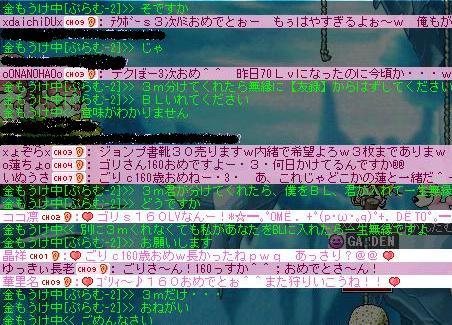 kanemouke4.jpg