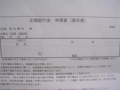 DSCN9459.jpg