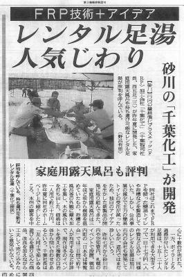 news090115.jpg
