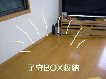 blog2012042402.jpg