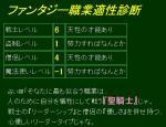 syokugyou.jpg
