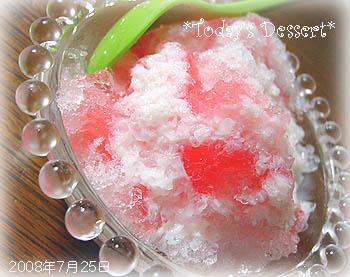 080725かき氷