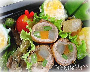 080709肉巻き野菜