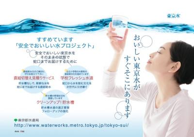 poster04_convert_20090527144959.jpg