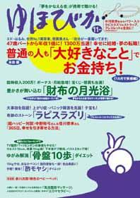 10097803289.jpg