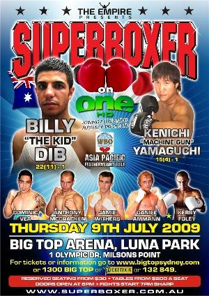 boxing lunapark