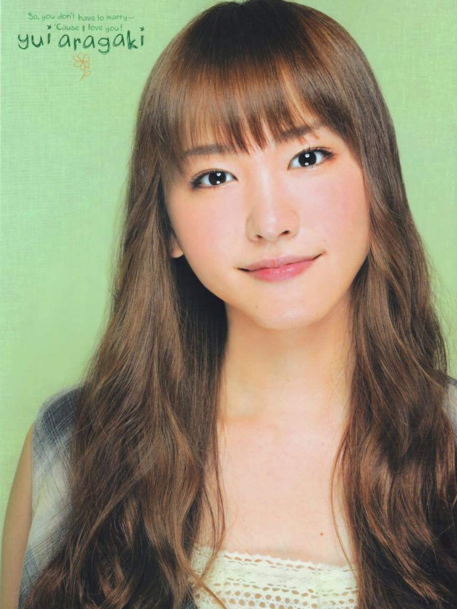 画像6枚] 新垣結衣 (2) Aragaki Yui : 2ヶ月カレンダー : カレンダー