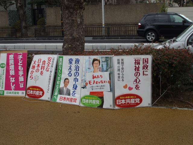 010-01-21スーパ前宣伝4
