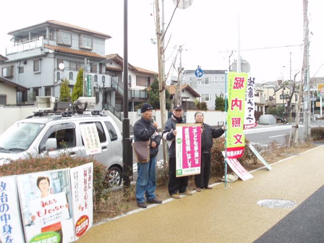 010-01-21スーパ前宣伝3