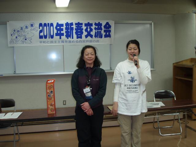 010-01-27交流会 松縄