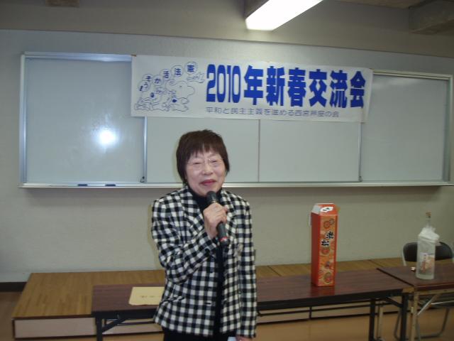 010-01-27交流会田中