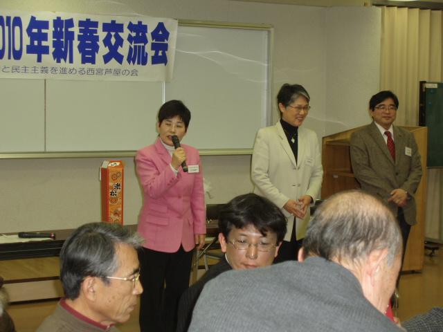 010-01-27交流会 いそみ上田杉山
