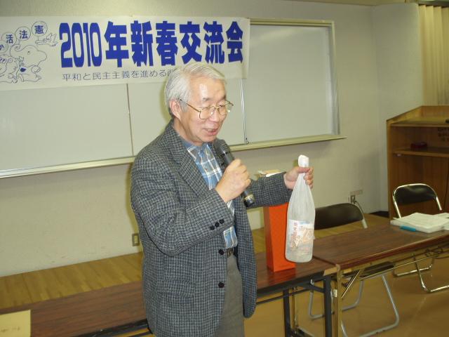 010-01-27交流会 梶本修史