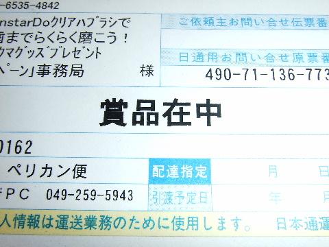2008_0930200807180002.jpg
