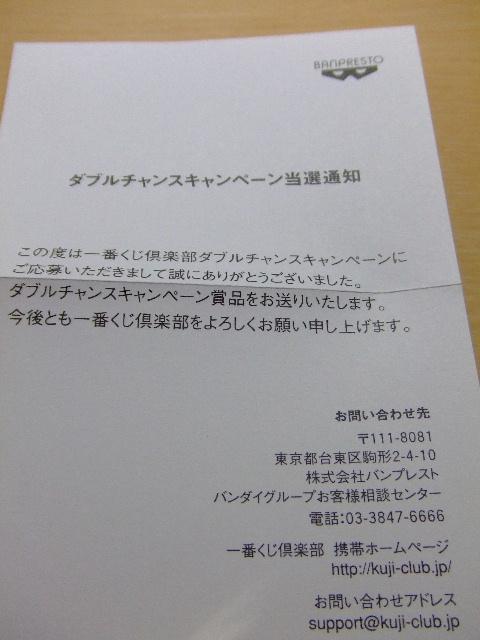 2008_1015200807180027.jpg