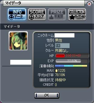 shot0001.jpg