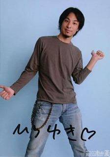 【話題】 「LINEモバイルは4番目のキャリアになれるか」 堀江と西村が真っ向対立