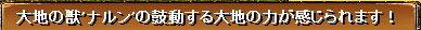 RedStone 09.03.21[01]